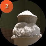 中温浴の説明2