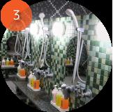 中温浴の説明3